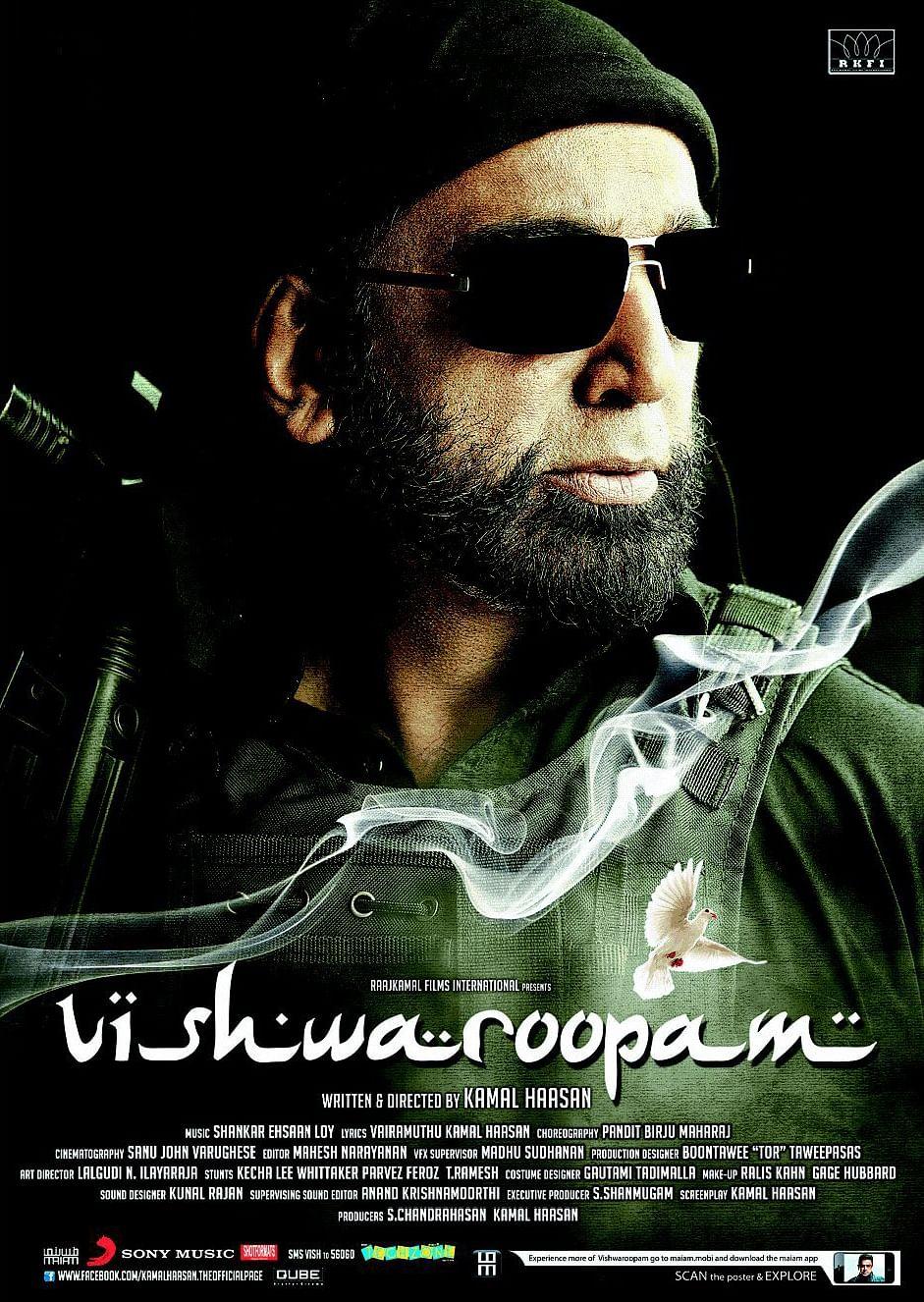 The poster of Kamal Haasan's <i>Vishwaroopam</i>.&nbsp;