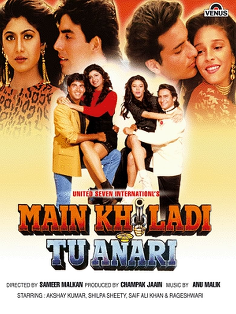Movie Poster of <i>Main Khiladi Tu Anaari</i>.