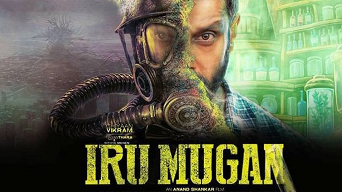 Chiyaan Vikram in Iru Mugan (Two Face). Starts well, until the first dialogue. (Photo: YouTube/Sony Music India)