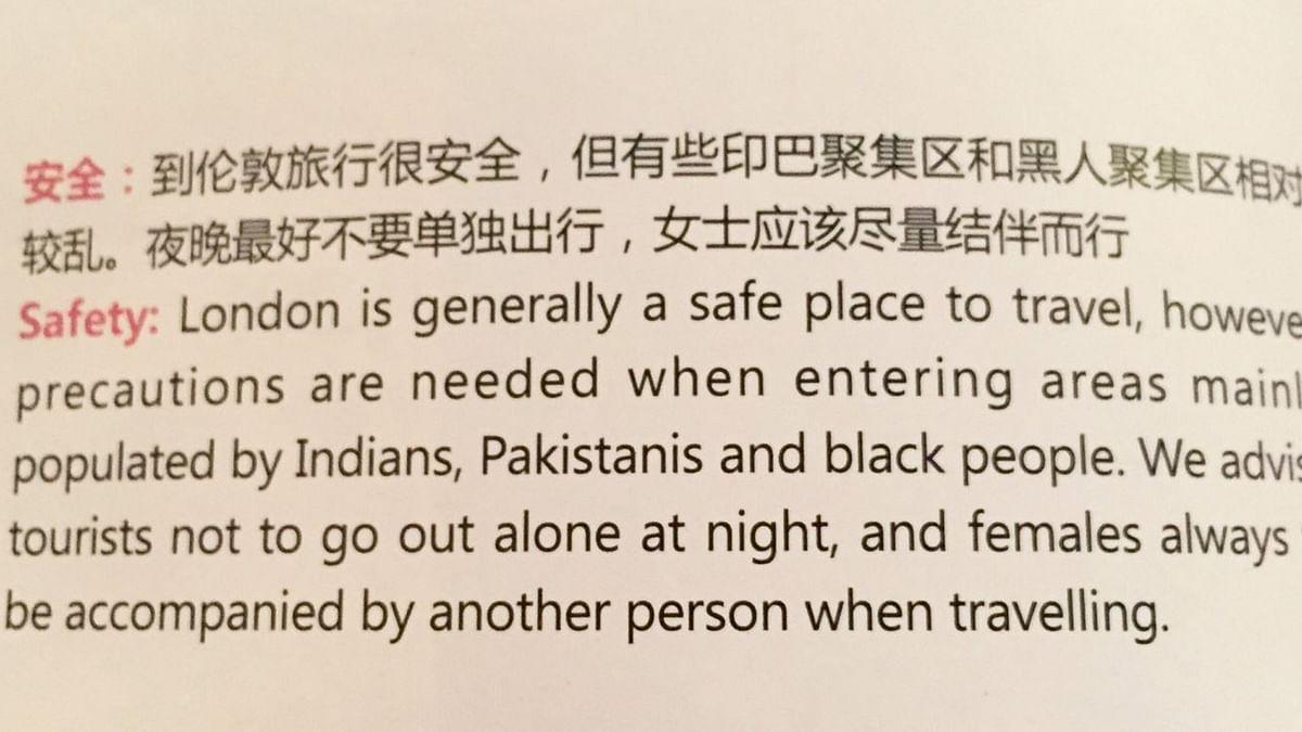 "China Air's racist blurb in its in-flight magazine. (Photo Courtesy: Twitter/<a href=""https://twitter.com/RahulKohli13/status/773577278676619264?ref_src=twsrc%5Etfw"">Rahul Kohli</a>)"