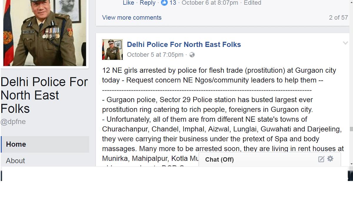 """Screenshot of the 'Delhi Police for North East Folks' Facebook page taken on 5 October 2016. (Photo: Facebook/ <a href=""""https://www.facebook.com/dpfne/"""">Delhi Police for North East Folks</a>)"""