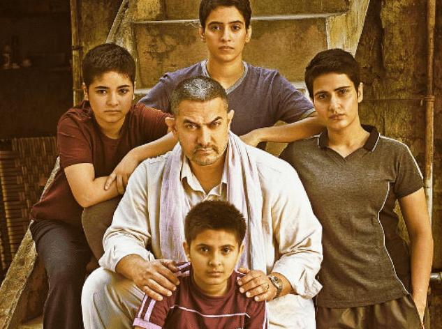 Even as I write, glimpses of Aamir Khan's upcoming Dangal indicate that women in this sport-based movie are fierce protagonists unlike pretty cheerleaders of <i>Jo Jeeta Wahi Sikander</i> (1992). (Photo Courtesy: YouTube screenshot)