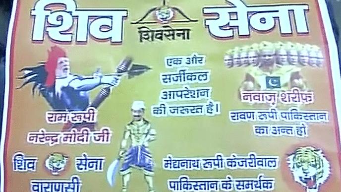 "Posters showing Modi as Ram and Nawaz Sharif as Ravana across Varanasi put up by Shiv Sena. (Photo Courtesy: Twitter @<a href=""https://twitter.com/ANI_news"">ANI_news</a>)"