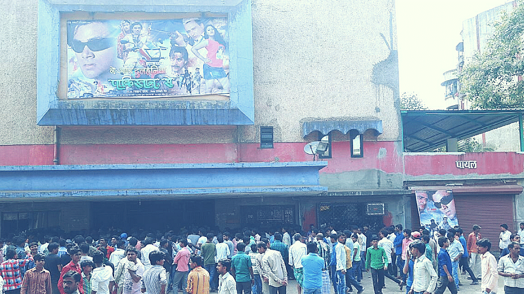 People  throng a theatre in UP to watch the film. (Photo Courtesy:<b> The Quint</b>, Hindi)