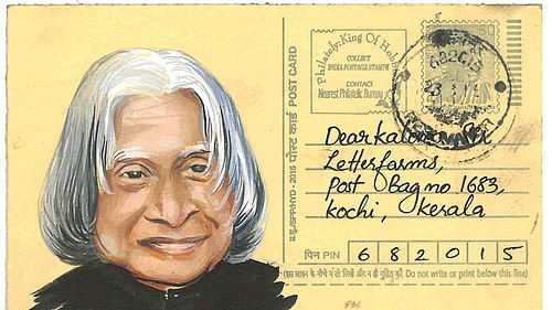 Dr APJ Abdul Kalam was born on 15 October 1931 in Rameswaram, Tamil Nadu. (Photo Courtesy: LetterFarms)