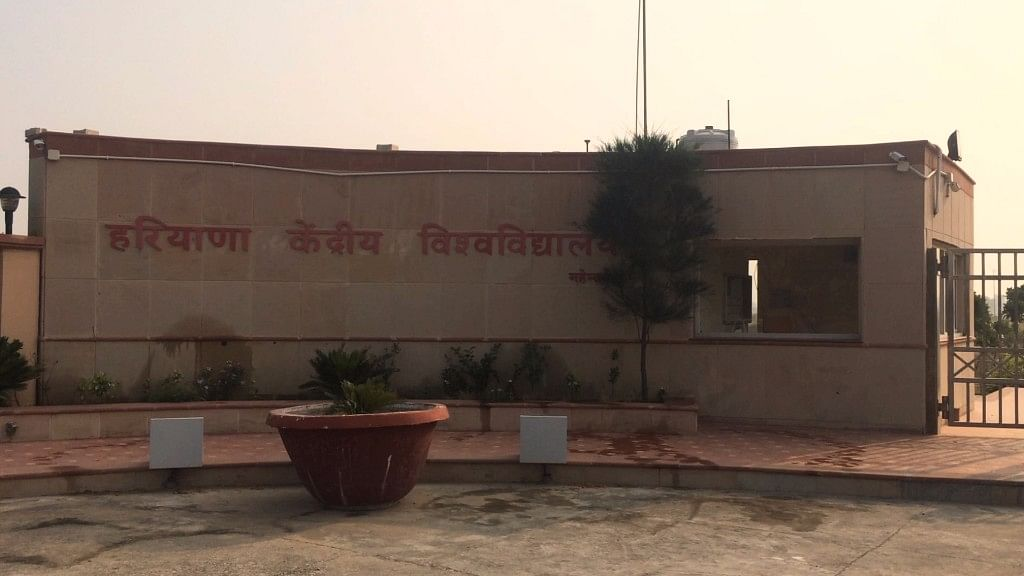 Haryana Central University was under the scanner when its students were charged with sedition for staging Mahasweta Devi's short story which portrayed custodial rape. (Photo: <b>The Quint</b>)