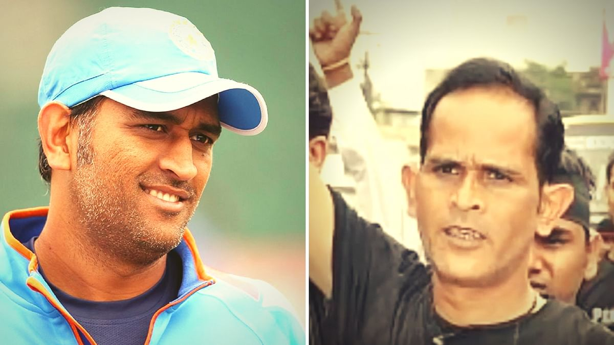 MS Dhoni and his elder brother NS Dhoni. (Photo Courtesy: Youtube screengrab)