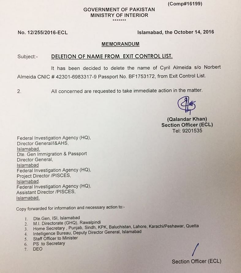 Screenshot of notification of Ministry of Interior.