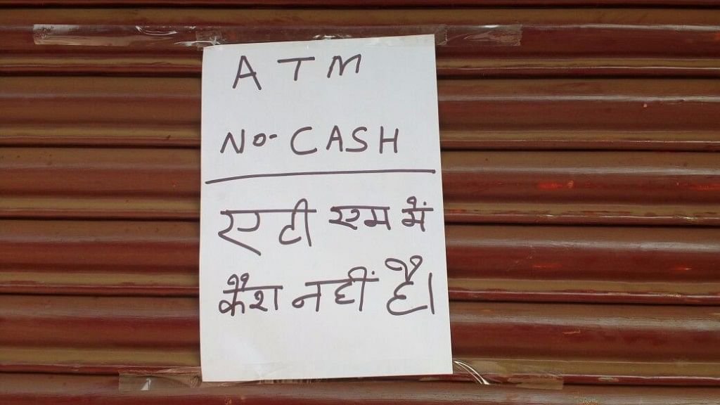 Watch Our Video PM Modi - The Working ATMs You Promised, Are Shut!