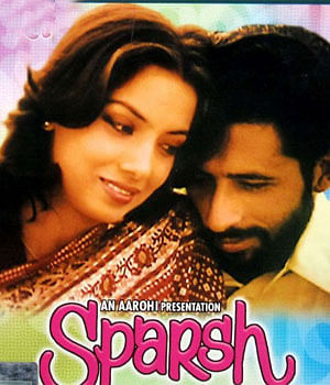 A poster of <i>Sparsh</i>.