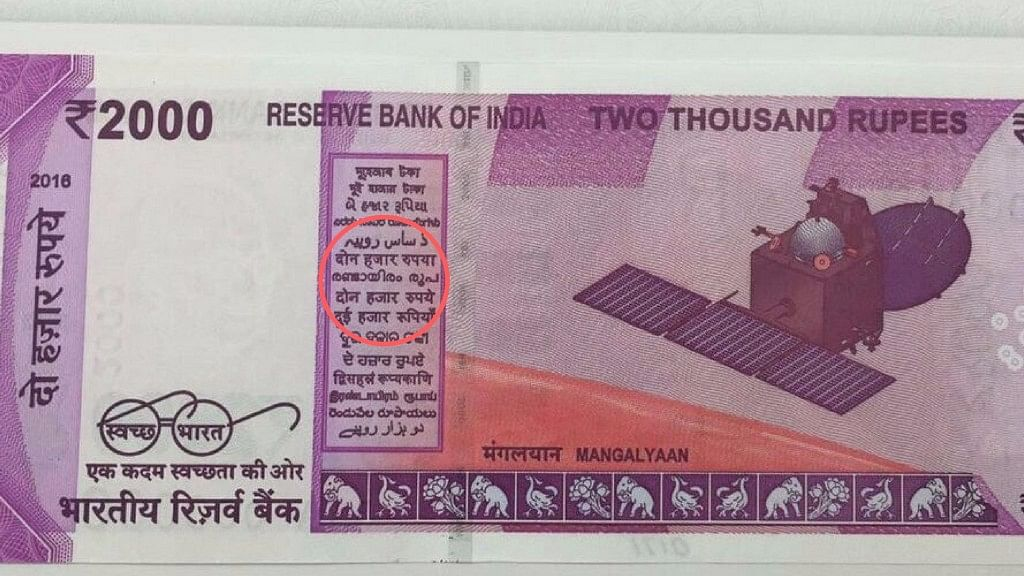 The new Rs 2,000 note. (Photo: ANI)