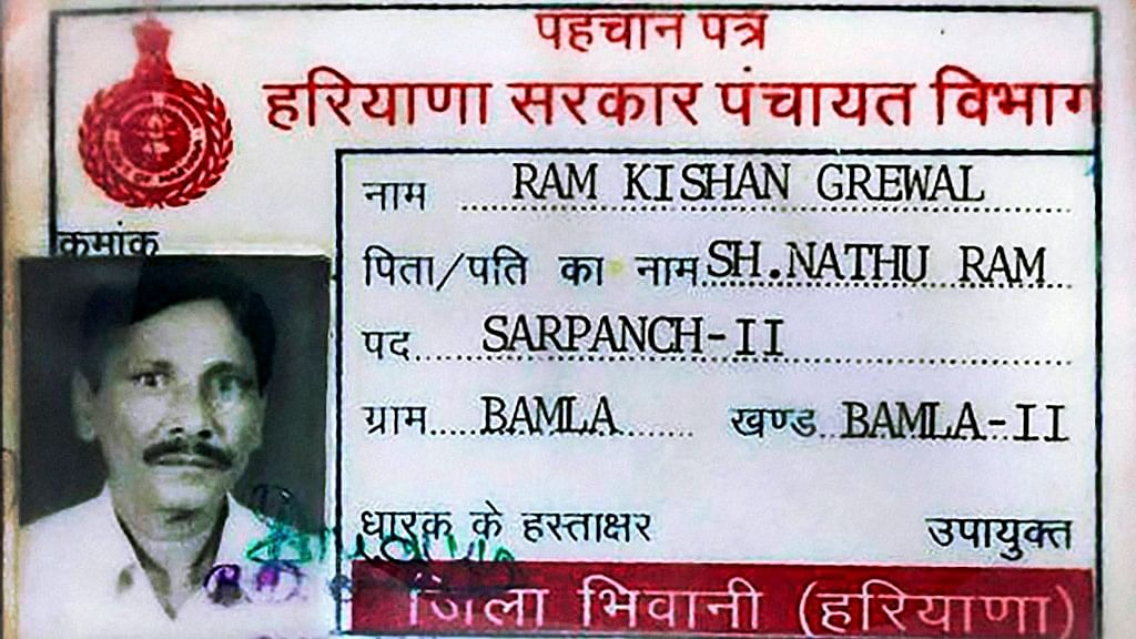 File photo of the identity card of the 70-year-old Ram Kishan Grewal, ex-serviceman who committed suicide over OROP. (Photo: PTI)