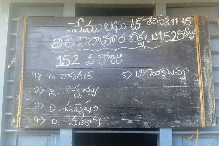 The board with protestors' names. (Photo courtesy: The News Minute)