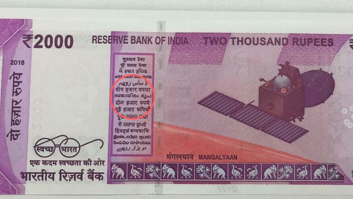 New Rs 2,000 note. (Photo credit: ANI)