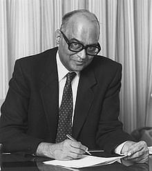 IG Patel, the Reserve Bank of India (RBI) governor in 1978. (Photo Courtesy: Wikimedia commons)