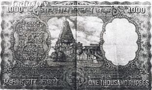 Demonetisation of currency notes happened back in 1978 as well. Photo used for representational purpose. (Photo Courtesy: Wikimedia commons)