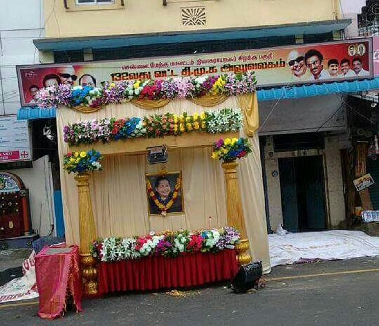 DMK put up a garlanded picture of Jayalalithaa outside one of its offices. (Photo Courtesy: The News Minute)