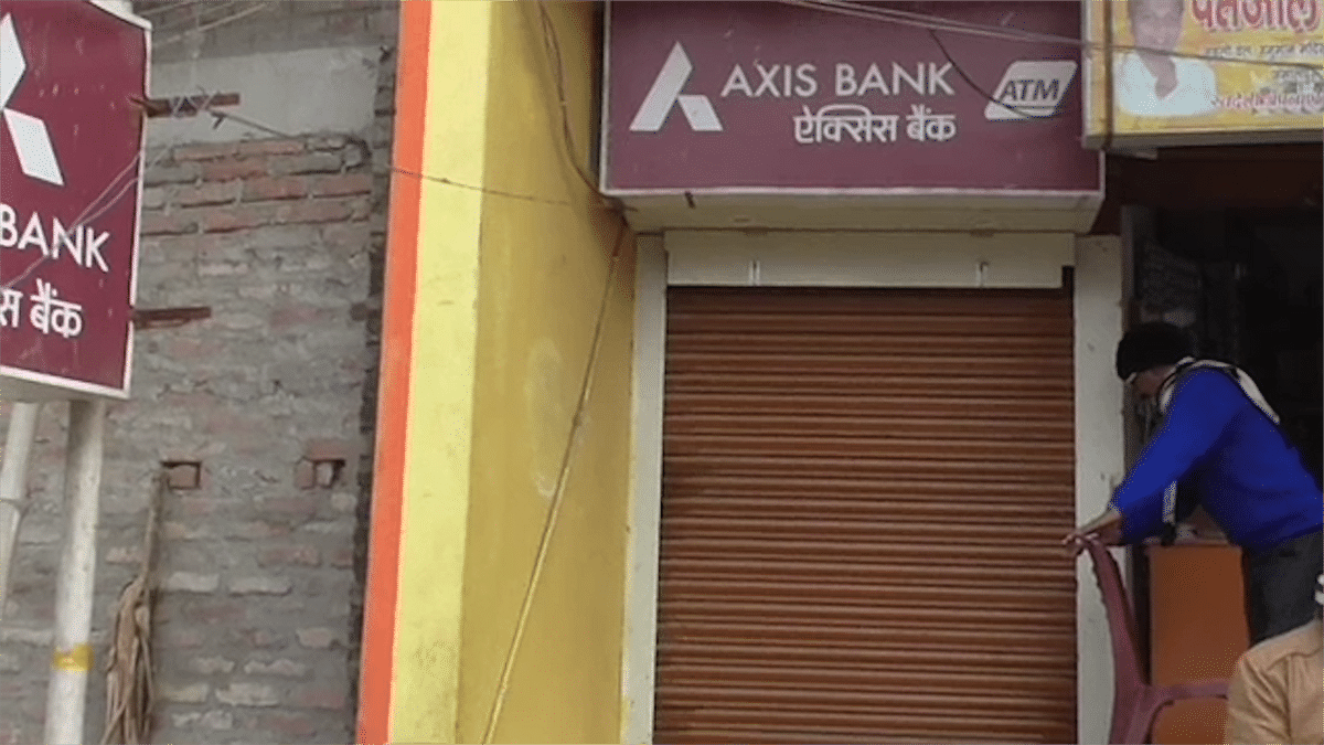 Residents of Munger, Bihar face cash crunch due to defunct ATMs.