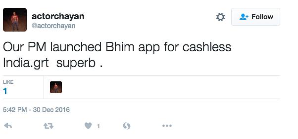 'Will RaGa Create a Chhota Bheem App?': Twitter on Modi's BHIM App