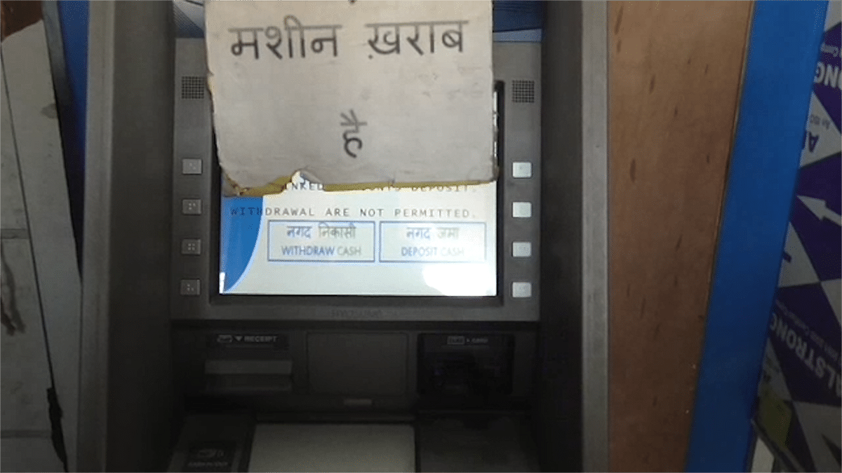 A defunct ATM in Mathura, Uttar Pradesh.