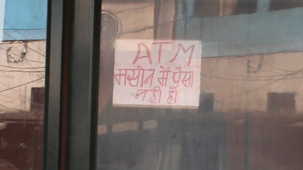 Signs like these are common even in the tourist town of Amritsar, Punjab.