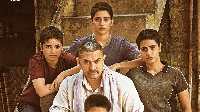 Aamir Khan won the award for Best Actor for <i>Dangal&nbsp;</i>at the 62nd Filmfare Awards.