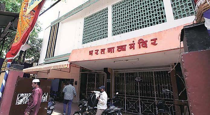 Bharat Natya Mandir, Pune. (Photo Courtesy: Ashutosh Potdar)