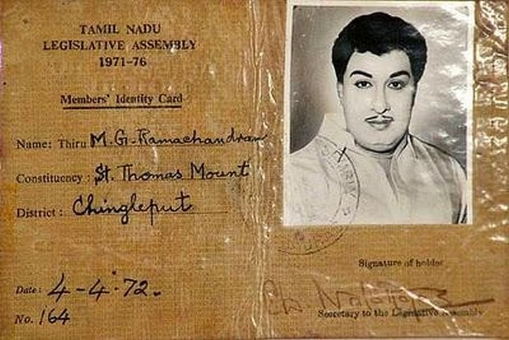 MGR's Assembly card.