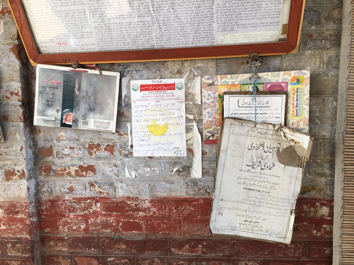 A notice board inside the presmises. (Photo: Abhilash Mallick/<b>The Quint</b>)