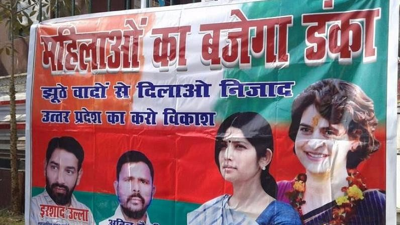 Posters with pictures of Priyanka Gandhi Vadra and Dimple Yadav have come up across Allahabad. (Photo Courtesy: Twitter)