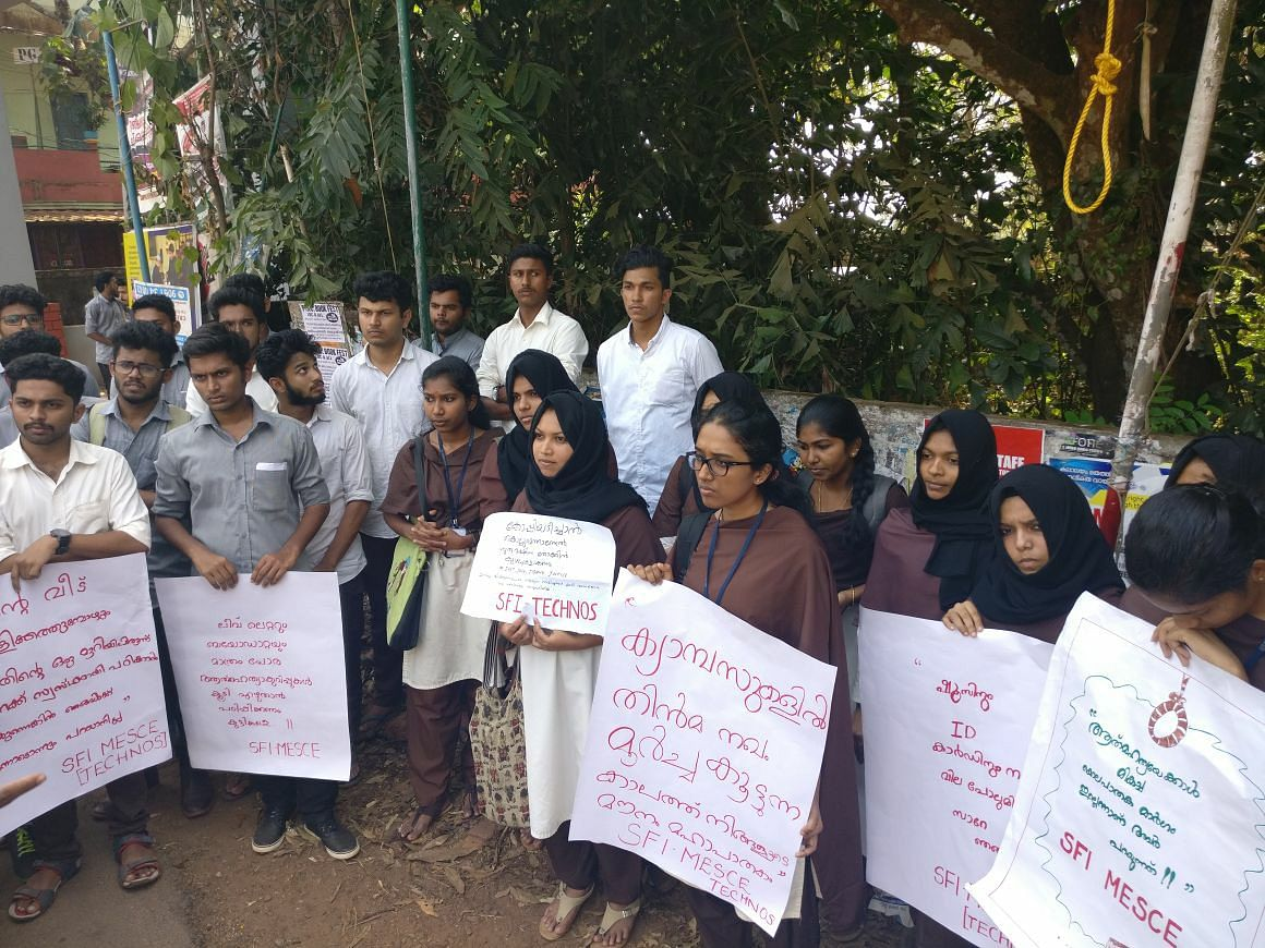 """The management of the Nehru College of Engineering &amp; Research initially defended the action against Jishnu but later suspended three people. (Photo Courtesy: Facebook/<a href=""""https://www.facebook.com/justiceforjishnupranoy/"""">JusticeforJishnu</a>)"""