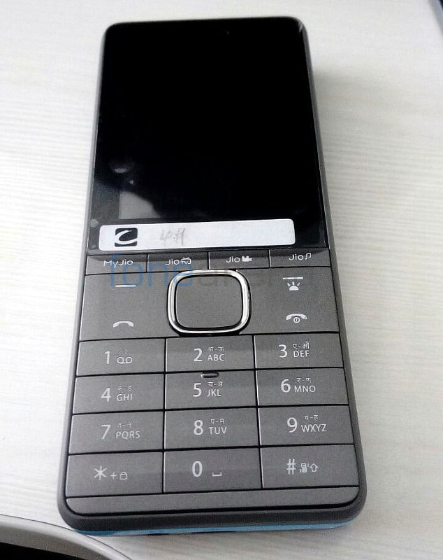 """Is this the Jio feature phone then? (Photo Courtesy: <a href=""""http://images.fonearena.com/blog/wp-content/uploads/2017/01/Reliance-Jio-VoLTE-feature-phone.jpg"""">Fonearena</a>)"""