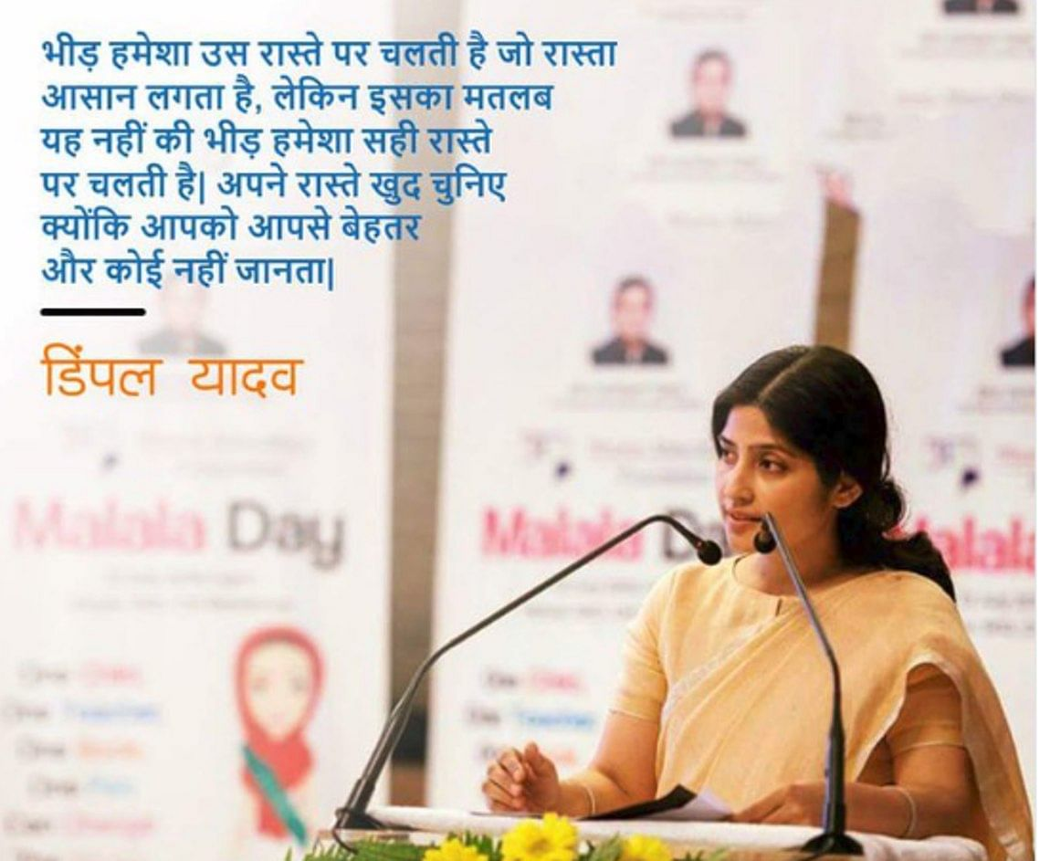 Dimple Yadav – the Queen Behind the Scenes in the Samajwadi Crisis