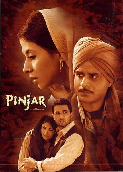 A  poster of <i>Pinjar</i>.