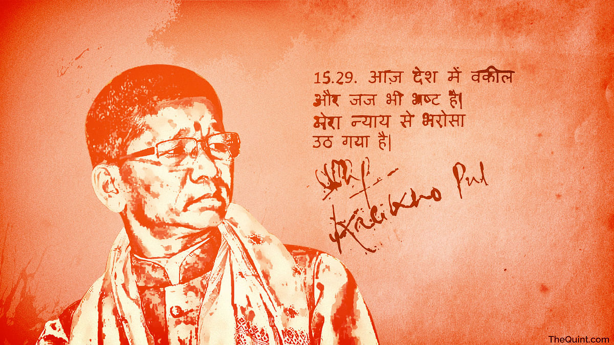 Kalikho Pul's Suicide Note Scandal and the Supreme Court