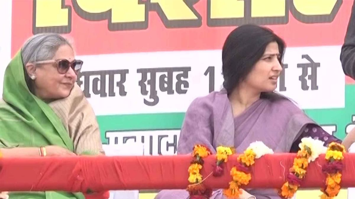 Jaya Bachchan and Dimple Yadav are SP's firs two star campaigners. (Photo Courtesy: ANI Screengrab)