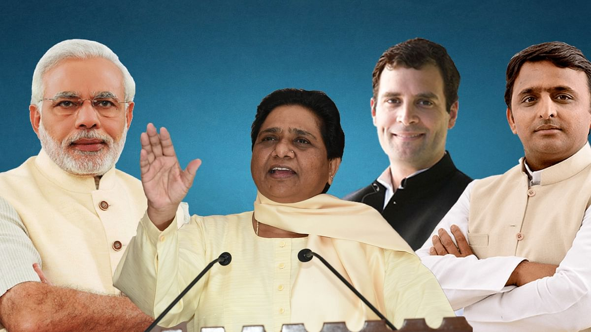 The behaviour of Muslim voters will decide the fate of all involved, be it BSP supremo Mayawati or Akhilesh's gathbandhan. (Photo: <b>Quint Hindi</b>)