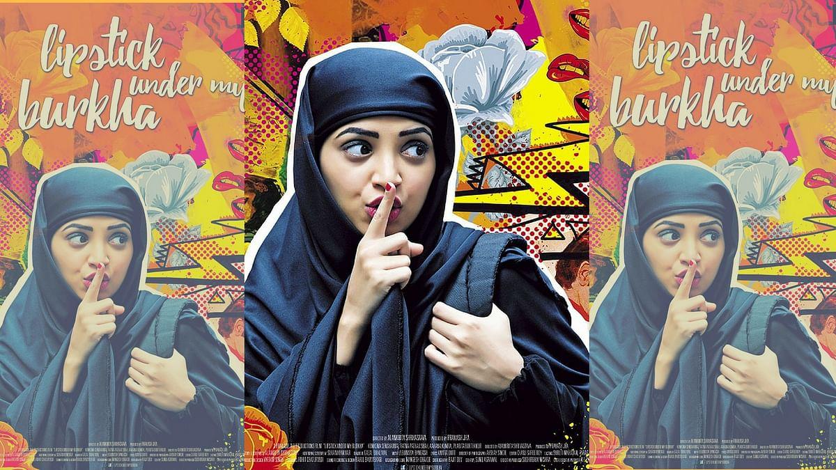 A poster of <i>Lipstick Under My Burkha.</i>