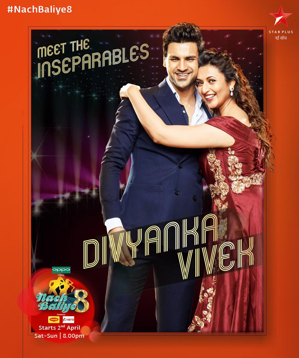 Divyanka and Vivek on <i>Nach Baliye.</i> (Photo courtesy: Star Plus)
