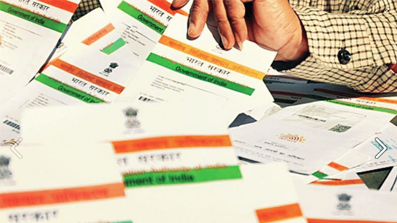 Here's How To Check if Your Aadhaar Card Is Being Misused