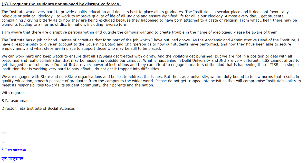 A copy of TISS Director S Parasuraman's email to students, accessed by <b>The Quint.&nbsp;</b>