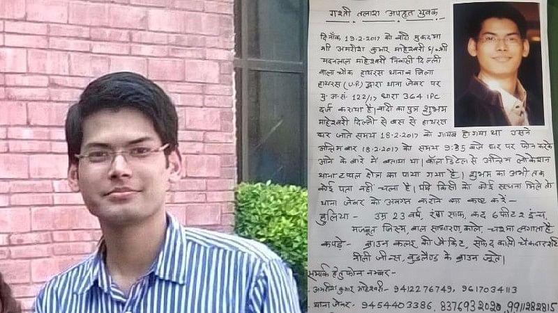 "Shubham Maheshwari went missing near Tappal in Aligarh on 18 February. (Photo Courtesy: Facebook/<a href=""https://www.facebook.com/pg/findingshubham/photos/?ref=page_internal"">FindingShubham</a>)"