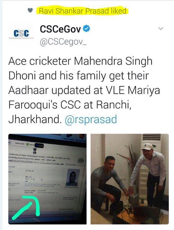 "(Photo Courtesy: Twitter/<a href=""https://twitter.com/SaakshiSRawat"">Sakshi Singh</a>)"