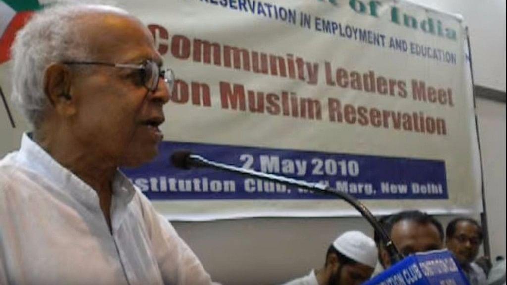 Former Diplomat and MP Syed Shahabuddin Passes Away at 82