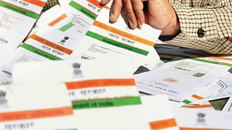 Internal communication showcases human error in compiling  biometric data associated with Unique IDs (Aadhaar cards)