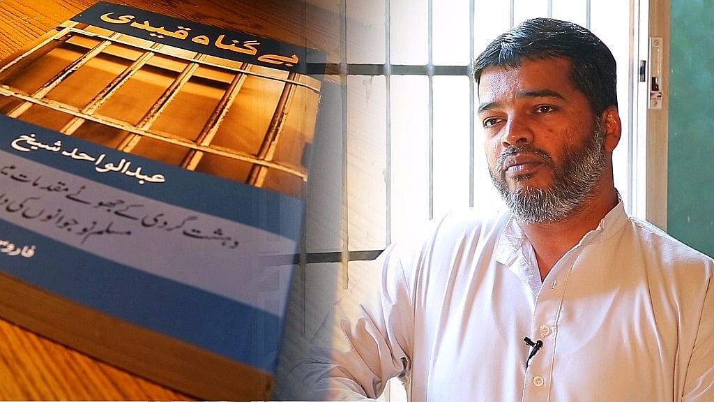 During his time in jail, Abdul Wahid Shaikh decided to write his story for the world to know. In his Urdu book, titled <em>Begunah Qaidi</em> (Innocent Prisoner), where he spoke about his journey from the day he was picked up by the police, including the court proceedings as well as the torture he endured.