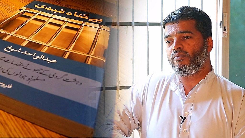 Abdul Wahid Shaikh.