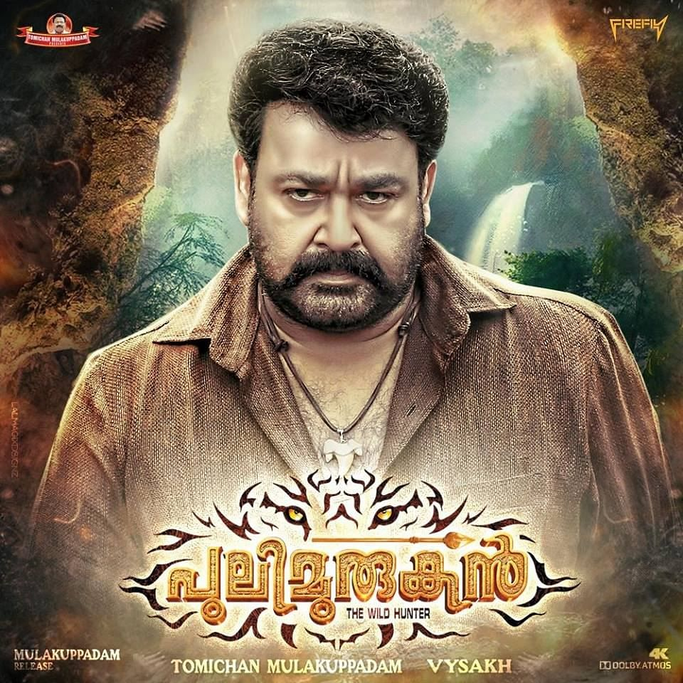 Mohanlal in Pulimurugan poster
