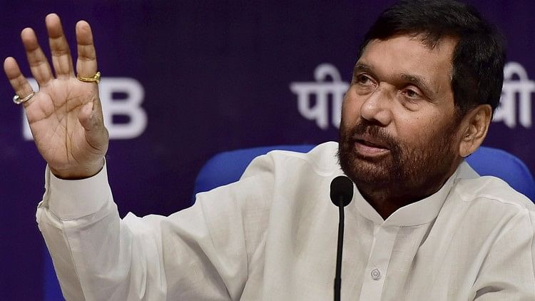 Food and Consumer Affairs Minister Ram Vilas Paswan announced that guidelines will be sent to the states for neccessary action. (Photo: PTI)