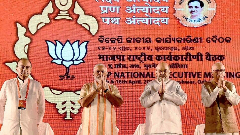 Prime Minister Narendra Modi, LK Advani, Amit Shah and Arun Jaitley at BJP's national executive meet in Bhubaneswar.